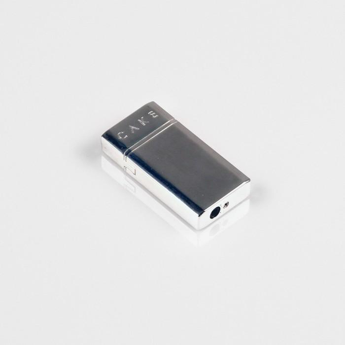 silver-lighter